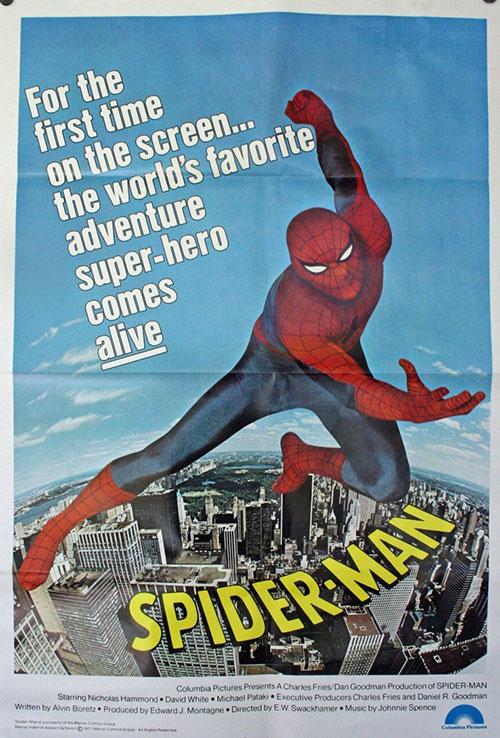 Фильм Удивительный Человек-паук 1977 рецензия